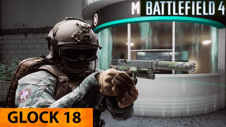 Battlefield 4. Автоматический пистолет Glock 18