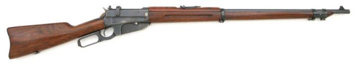 Winchester Model 1895, модернизированный по заказу для армии России. Патрон - 7.62x54 мм R