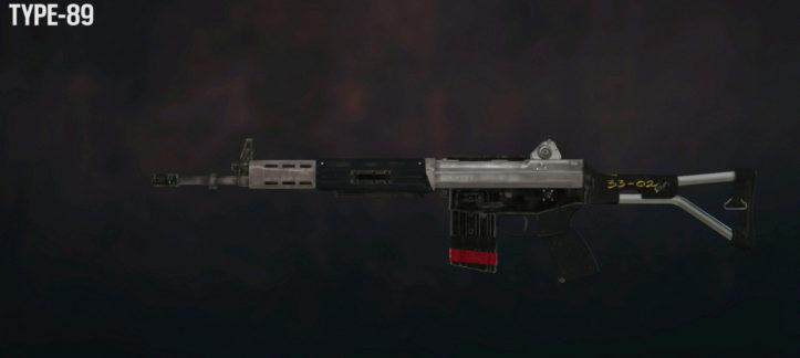 TYPE-89 (Howa Type 89-F)