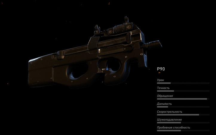 Tom Clancy`s Ghost Recon Wildlands FN P90